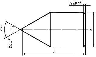 ГОСТ 25413-82 Пластины твердосплавные напаиваемые типа 34. Конструкция и размеры