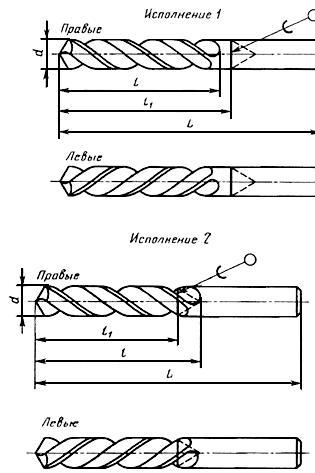 ГОСТ 17275-71 Сверла спиральные цельные твердосплавные. Средняя серия. Конструкция и размеры (с Изменениями N 1, 2)