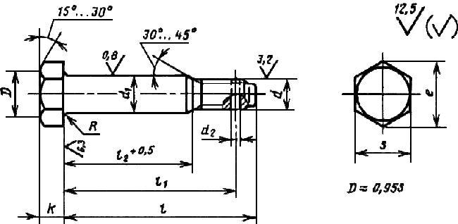 ГОСТ 7817-80  Болты с шестигранной уменьшенной головкой класса точности А для отверстий из-под развертки. Конструкция и размеры (с Изменениями N 1, 2)