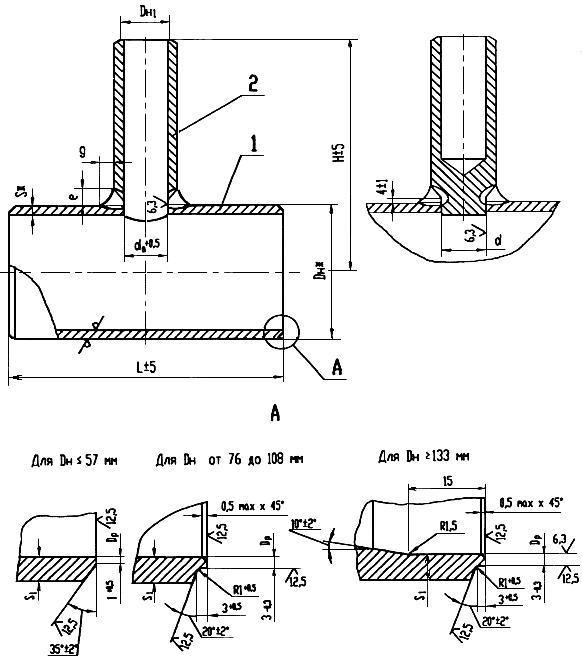 ОСТ 34-10-433-90 Детали и сборочные единицы трубопроводов АС Рраб<2,2 МПа (22 кгс/кв. см), t<=300 °C. Тройники переходные с усиленным штуцером. Конструкция и размеры (с Изменениями N 1, 2)