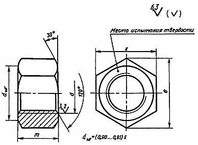 ГОСТ 9064-75 Гайки для фланцевых соединений с температурой среды от 0 до 650°С. Типы и основные размеры (с Изменениями N 1, 2)