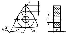 ГОСТ 19047-80 Пластины режущие сменные многогранные твердосплавные шестигранной формы с углом 80° и отверстием. Конструкция и размеры (с Изменением N 1)