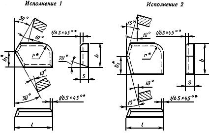 ГОСТ 25415-90 Пластины твердосплавные напаиваемые типа 38. Конструкция и размеры