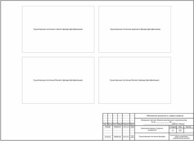 О внесении изменений в Постановление администрации города Перми от 22.02.2017 N 130