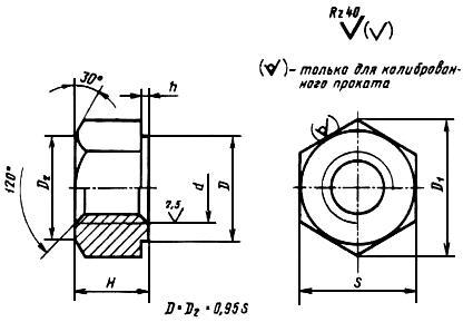 ГОСТ 10495-80 Гайки шестигранные для фланцевых соединений на Ру свыше 10 до 100 МПа (свыше 100 до 1000 кгс/кв.см). Технические условия (с Изменениями N 1, 2)