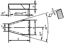 ГОСТ 25422-90 Пластины твердосплавные напаиваемые типа 48. Конструкция и размеры