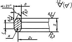 ГОСТ 28759.8-90 Прокладки металлические восьмиугольного сечения. Конструкция и размеры. Технические требования