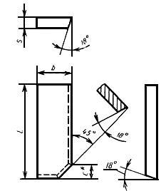 ГОСТ 25394-90 Пластины твердосплавные напаиваемые типа 50. Конструкция и размеры