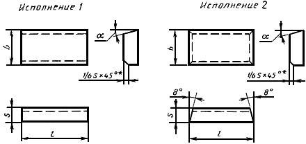 ГОСТ 25395-90 Пластины твердосплавные напаиваемые типов 01, 02, 61, 62. Конструкция и размеры