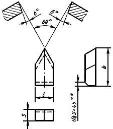 ГОСТ 25398-90 Пластины твердосплавные напаиваемые типа 11. Конструкция и размеры
