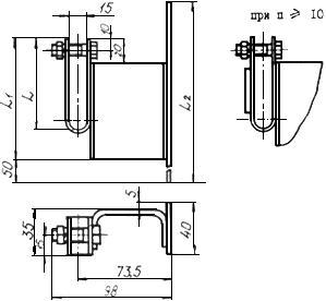 ОСТ 95 10190-86 Подвески для крепления импульсных трубопроводов диаметром 14х2 мм. Типы и основные размеры