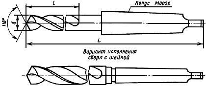 ГОСТ 10903-77 Сверла спиральные с коническим хвостовиком. Основные размеры (с Изменениями N 1, 2)
