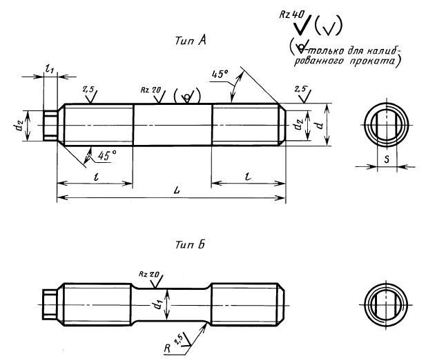 ГОСТ 10494-80 Шпильки для фланцевых соединений с линзовым уплотнением на Ру свыше 10 до 100 МПа (свыше 100 до 1000 кгс/кв.см). Технические условия (с Изменениями N 1, 2)