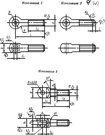 ГОСТ 3033-79 Болты откидные. Конструкция и размеры (с Изменением N 1)