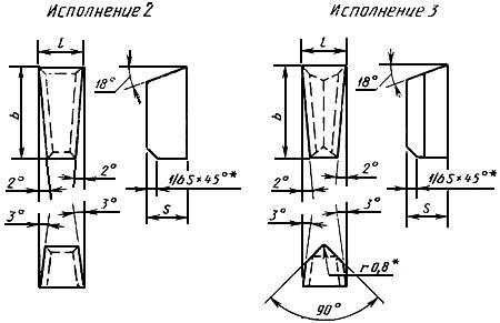 ГОСТ 17163-90 Пластины твердосплавные напаиваемые типа 13. Конструкция и размеры
