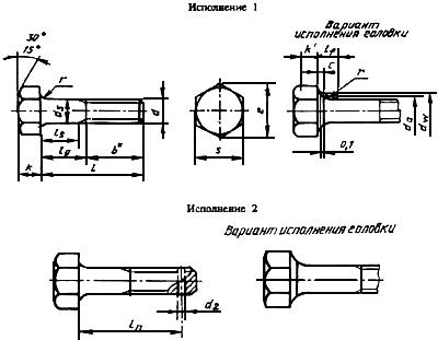 ГОСТ 10602-94 (ИСО 4014-88) Болты с шестигранной головкой с диаметром резьбы свыше 48 мм класса точности В. Технические условия