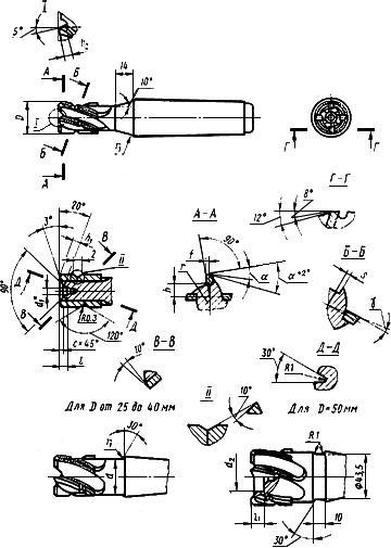 ГОСТ 20538-75 Фрезы концевые удлиненные диаметром от 20 до 50 мм с коническим хвостовиком, оснащенные винтовыми твердосплавными пластинами. Конструкция и размеры (с Изменениями N 1, 2)