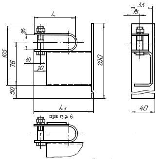 ОСТ 95 10191-86 Подвески для крепления импульсных трубопроводов диаметром 25х3 мм. Типы и основные размеры