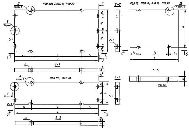 ГОСТ 21924.0-84 Плиты железобетонные для покрытий городских дорог. Технические условия (с Изменением N 1)