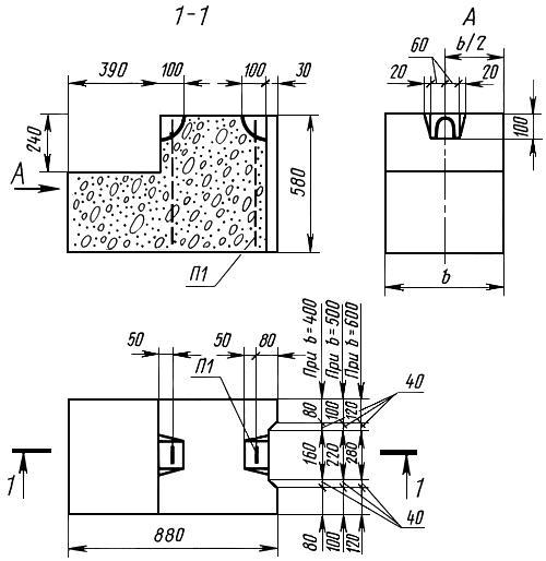 ГОСТ 13579-78 Блоки бетонные для стен подвалов. Технические условия (с Изменением N 1)