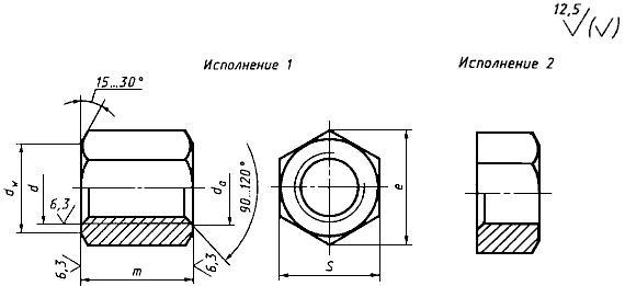 ГОСТ 15525-70 Гайки шестигранные особо высокие класса точности В. Конструкция и размеры (с Изменениями N 2-7)
