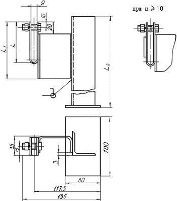 ОСТ 95 10189-86 Подвески для крепления импульсных трубопроводов диаметром 8х1 мм. Типы и основные размеры
