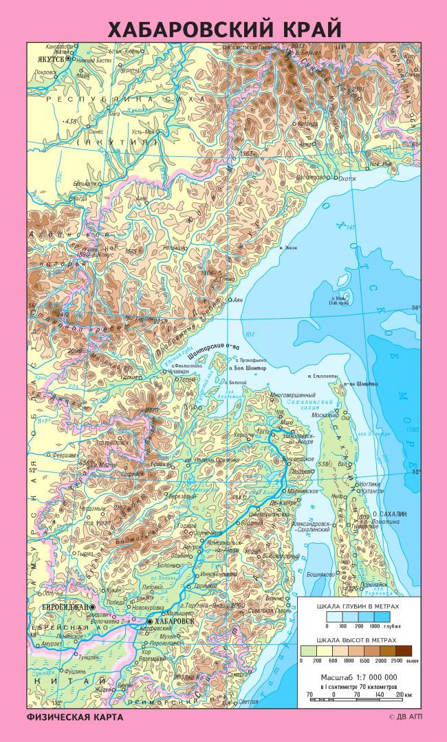 Об утверждении Стратегии социально-экономического развития Хабаровского края на период до 2030 года (с изменениями на 13 октября 2020 года)