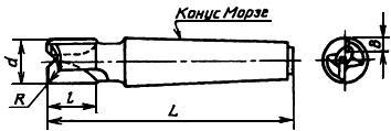 ГОСТ 6396-78 Фрезы шпоночные, оснащенные твердосплавными пластинами. Технические условия (с Изменениями N 1, 2, 3)