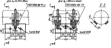 ГОСТ 14911-82 Детали стальных трубопроводов. Опоры подвижные. Типы и основные размеры (с Изменением N 1)