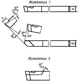 ГОСТ 18869-73 Резцы токарные проходные прямые из быстрорежущей стали. Конструкция и размеры (с Изменениями N 1, 2)