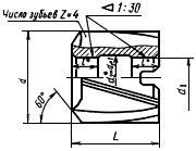 ГОСТ 12489-71 Зенкеры цельные. Конструкция и размеры (с Изменениями N 1, 2, 3, 4)