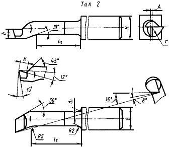ГОСТ 18873-73 Резцы токарные расточные из быстрорежущей стали для обработки глухих отверстий. Конструкция и размеры
