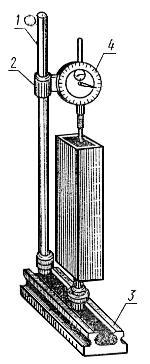 ГОСТ 11052-74 Цемент гипсоглиноземистый расширяющийся