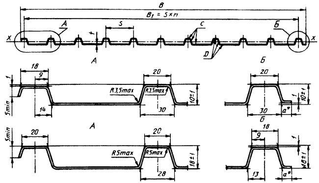 ГОСТ 24045-94 Профили стальные листовые гнутые с трапециевидными гофрами для строительства. Технические условия