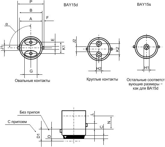 ГОСТ IEC 60061-1-2014 Цоколи и патроны для источников света с калибрами для проверки взаимозаменяемости и безопасности. Часть 1. Цоколи