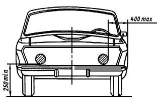 ГОСТ 8769-75 Приборы внешние световые автомобилей, автобусов, троллейбусов, тракторов, прицепов и полуприцепов. Количество, расположение, цвет, углы видимости (с Изменениями N 1-4)