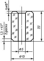 ГОСТ 22720.1-77 Редкие металлы и сплавы на их основе. Методы определения кислорода, водорода, азота и углерода (с Изменениями N 1, 2)