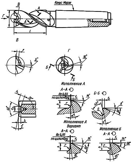 ГОСТ 17026-71 Фрезы концевые с коническим хвостовиком. Конструкция и размеры (с Изменениями N 1-5)