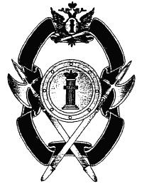образец приказа о дополнении приказа