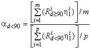 ГОСТ 31914-2012 Бетоны высокопрочные тяжелые и мелкозернистые для монолитных конструкций. Правила контроля и оценки качества