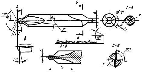 ГОСТ 14952-75 Сверла центровочные комбинированные. Технические условия (с Изменениями N 1, 2, 3)