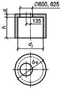 ГОСТ 8020-2016 Конструкции бетонные и железобетонные для колодцев канализационных, водопроводных и газопроводных сетей. Технические условия (с Поправкой)