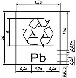 ГОСТ 959-2002 Батареи аккумуляторные свинцовые стартерные для автотракторной техники. Общие технические условия