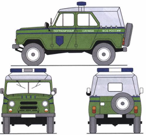 ГОСТ Р 50574-2002 Автомобили, автобусы и мотоциклы оперативных служб. Цветографические схемы, опознавательные знаки, надписи, специальные световые и звуковые сигналы. Общие требования (с Изменениями N 1, 2, 3, 4)