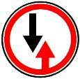 О правилах дорожного движения (с изменениями сверху 02 июля 0017 года)