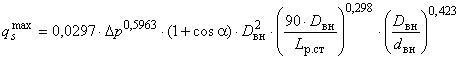СП 30.13330.2016 Внутренний водопровод и канализация зданий. Актуализированная редакция СНиП 2.04.01-85* (с Поправкой, с Изменением N 1)